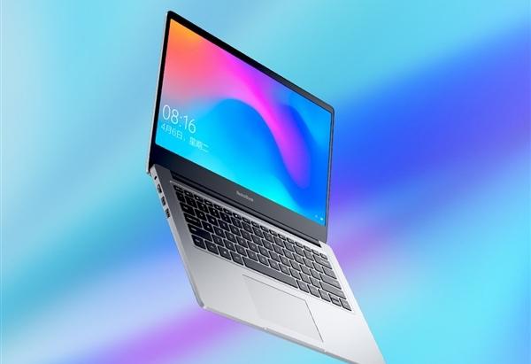 十代酷睿加持 RedmiBook 14增强版全平台立省200元