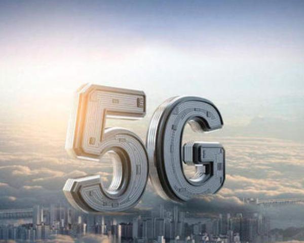 5G终于来了!三大运营商将于11月1日正式发布5G商用套餐