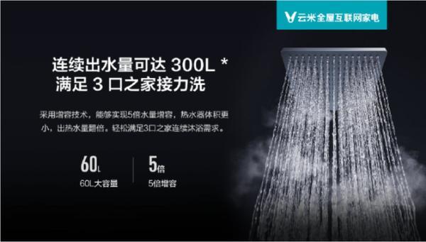 小米新品火热预售,直降700元,仅需1299元