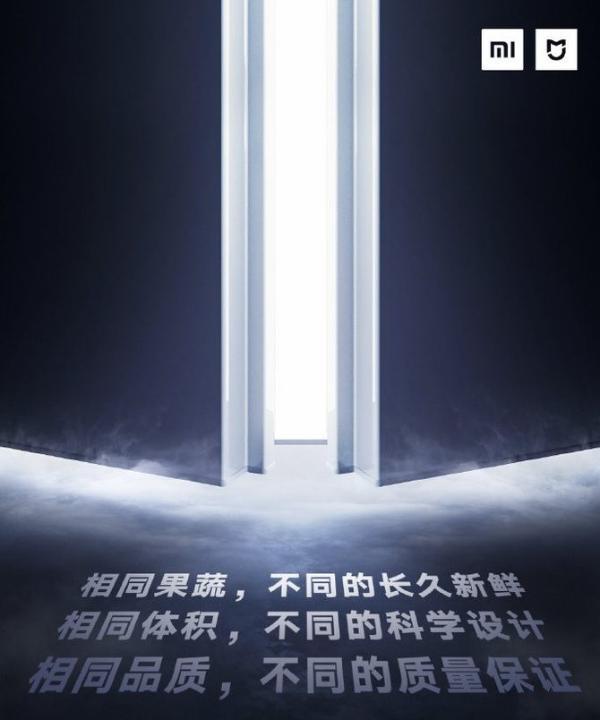 小米新品正式发布:共四款 首发尝鲜价999元起