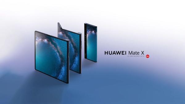 折叠屏手机华为Mate X可能于10月23日发布 或搭载麒麟990 5G