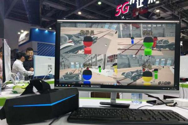 VR/AR解决方案又一成功案例 小派科技打造南昌轨...