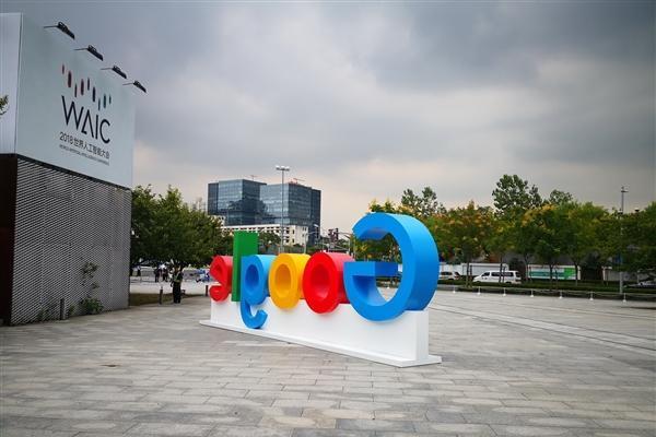 """《自然》刊出完整论文:谷歌重申已取得""""量子霸权"""""""