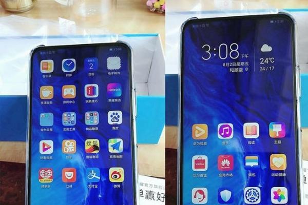 华为荣耀9x被称为最具性价比手机 价格很良心