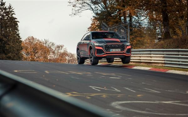 世界上最快的SUV!奥迪RS Q8刷新纽北圈速 超跑都跑不过它