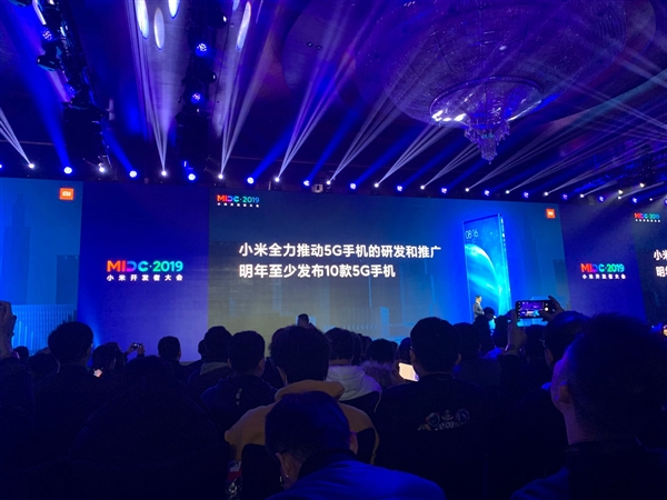 小米爆发:明年至少推出10款5G手机