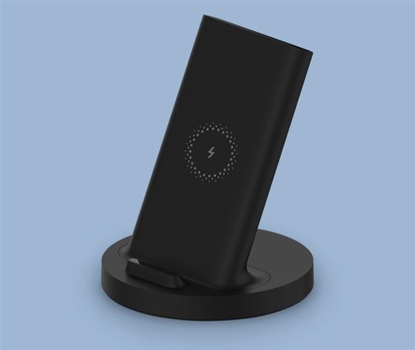 小米立式无线充电器20W新品众筹上架:79元包邮