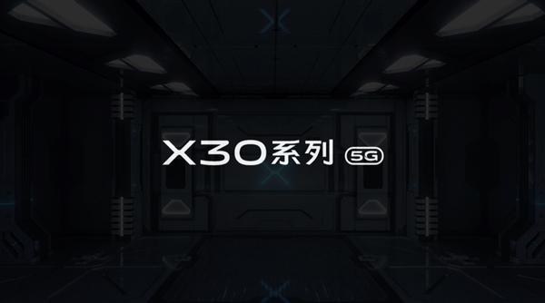 首发A77+望远镜 vivo X30曝光:支持60倍变焦 卖3798?