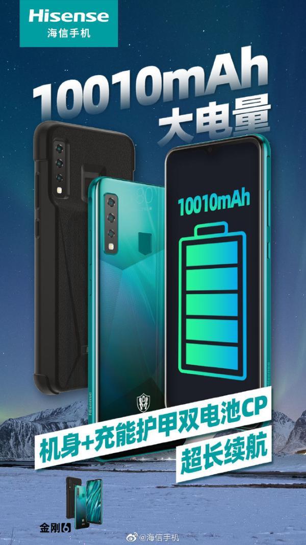 年度最强续航手机来袭,10010mAh大电池,买吗?