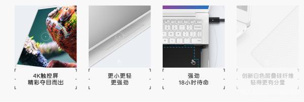 戴尔XPS 13 整体上最佳的笔记本电脑