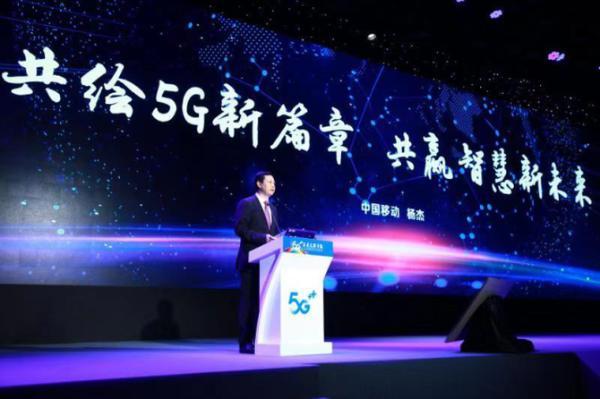 中国移动5G建设快人一步:已开通近5万个5G基站