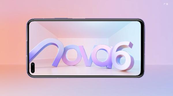 华为nova6 5G开启线上预约 105°超广角自拍或成追星神器