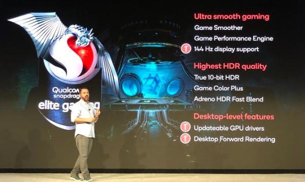 5G时代全面领跑 高通骁龙865移动平台特性详解