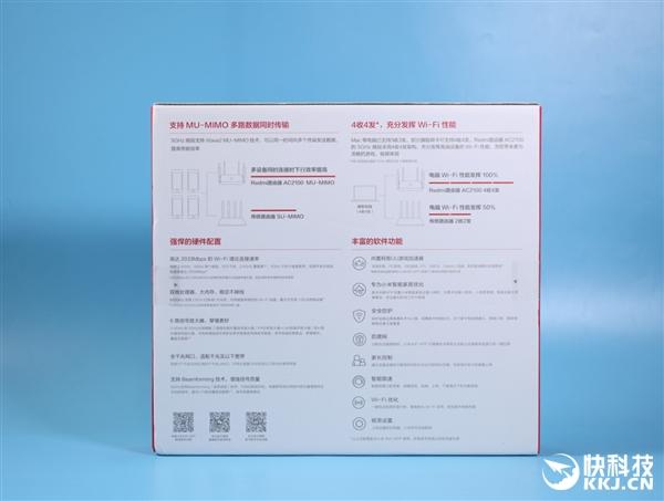6天线+4千兆口 Redmi首款路由器AC2100开箱图赏