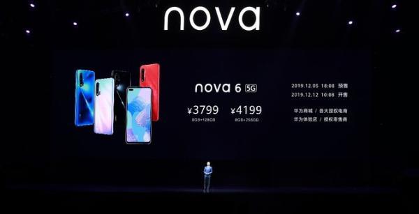 年轻人的首款5G潮流自拍旗舰 华为nova6系列让自拍大不一样
