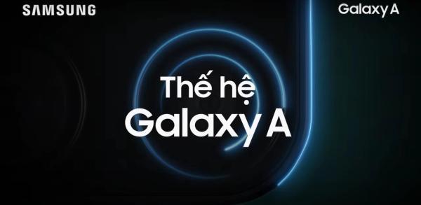 三星Galaxy A 2020新品发布会官宣!A51和A71或将来临