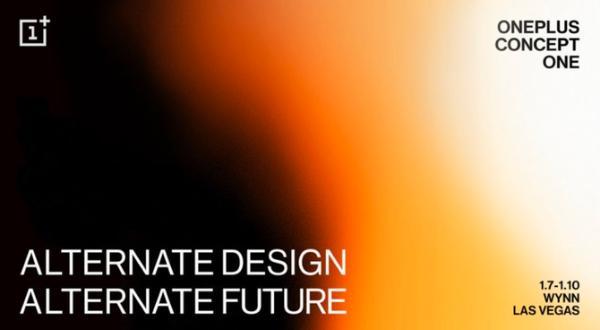 一加官方宣布:首款概念机Concept One在2020年CES上发布