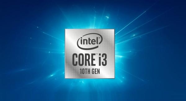 Intel十代酷睿i3-10300现身:4核心8线程 超越i7-7700