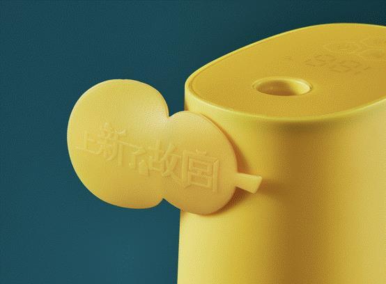 小米有品众筹《上新了故宫》同款饮水机:3秒速热、壶嘴可伸缩