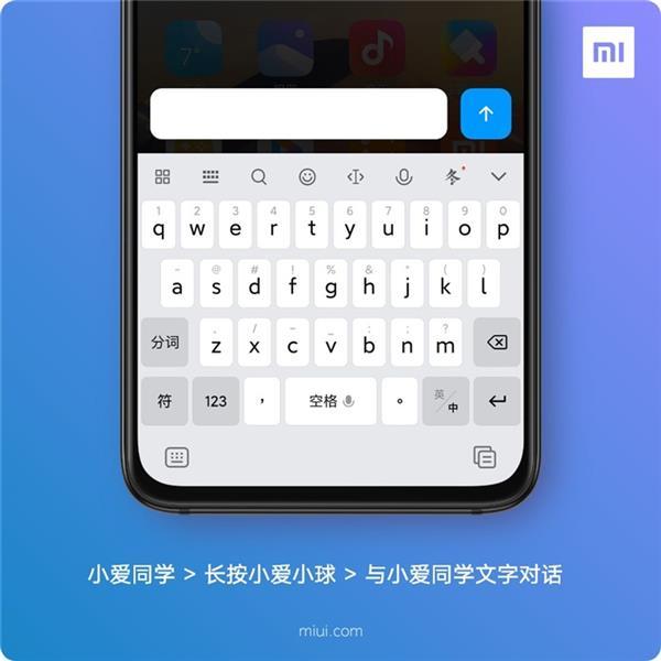 """小米手机""""隐藏""""的四个功能:铁粉才知道"""