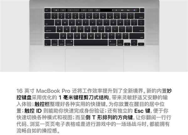 消息称苹果打算将新一代iPad智能键盘改为剪刀式结构:用户难接受