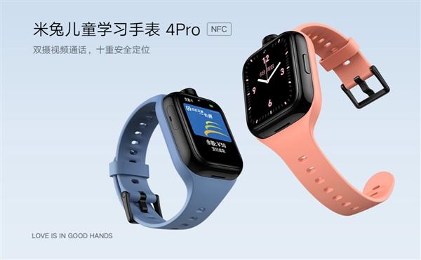支持NFC、VoLTE通话 小米发布双摄手表:1299元