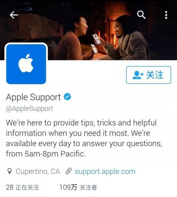 没刘海的iPhone12长这样 这下你们满意了吧
