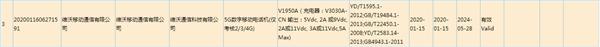 99.6%屏占比 vivo NEX 3升级版入网:865+55W快充
