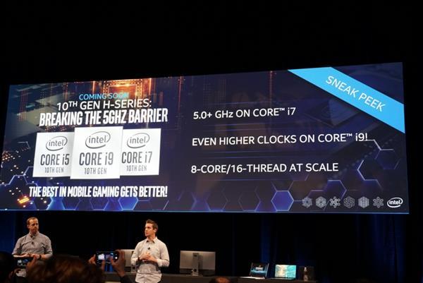 "Intel要跟AMD比""真实性能"" 笔记本CPU也要超越8核5GHz"