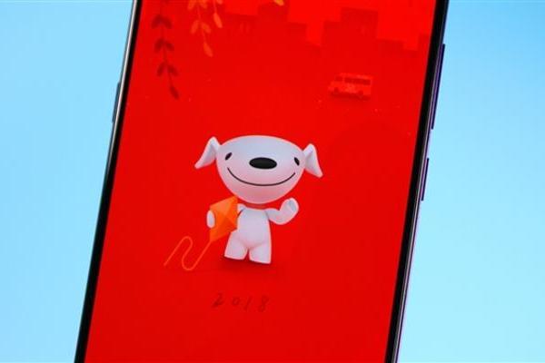 1099元起!京东长辈智能手机正式发布:远程协助、...