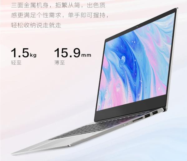 搭载锐龙5 3500U仅售3399元 联想小新Air 14锐龙版上线