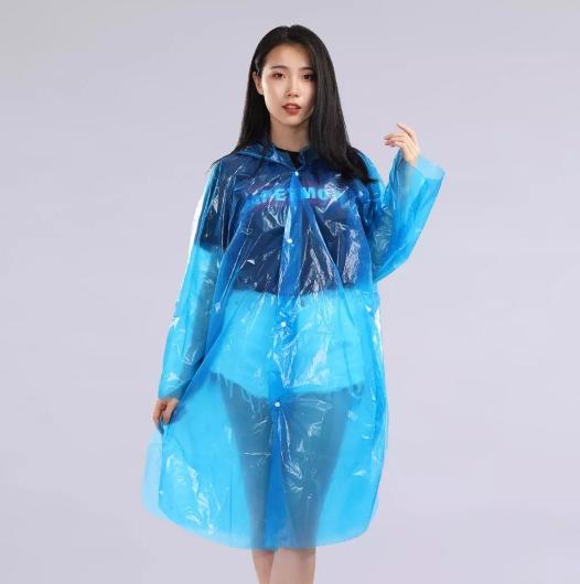 小米有品上架一次性雨衣:开扣式设计 2.99元