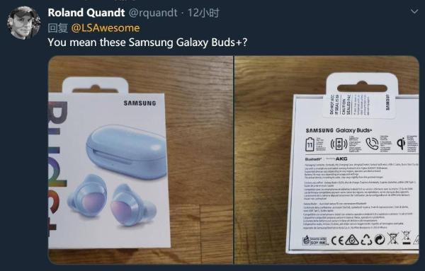 三星Galaxy Buds+外观曝光 与第一代无太大区别