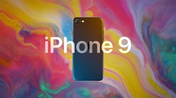 苹果仍计划3月份发布iPhone SE 2:iP8外形、A13处理器