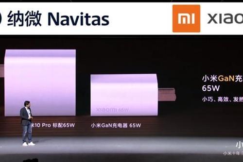 【小米】小米首款GaN氮化镓充电器揭秘:纳微半导体方案 小米投资