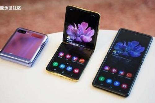 「三星」三星Galaxy Z Flip国内价格公布:8+256GB版本尝鲜价12499元