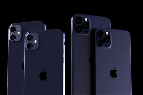 iPhone 12曝光:苹果要启用新面容ID 内存...