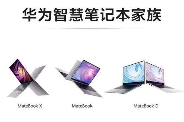 优秀到卓越 从华为MateBook X Pro 2...