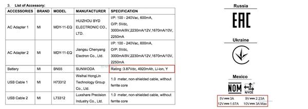 Redmi Note9 Pro详细配置曝光:骁龙720G 挖孔屏、背部矩形四摄