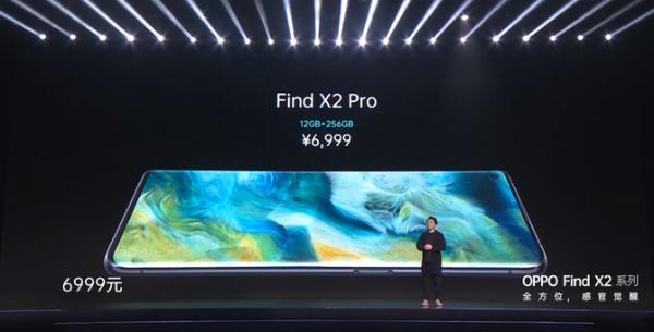 超高分辨率+刷新率 Find X2系列还有这些独家技术