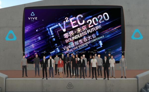 HTC:专访HTC中国区总裁汪丛青,5G将为XR带来前所未有的发展机遇