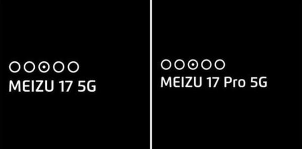 魅族17相机水印曝光 摄像头排列方式将会采用防爆盾设计