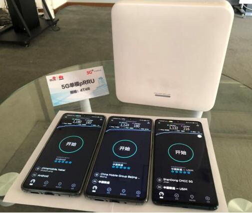 华为5G新突破:电信+联通合体、人人都有千兆极速!