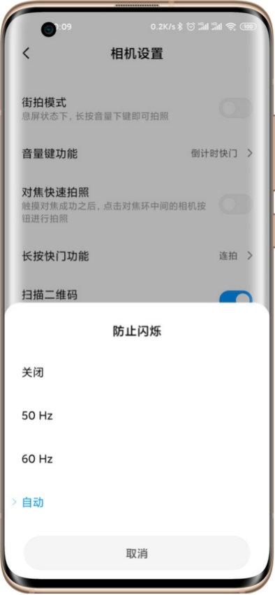 """手机拍屏幕烦人的""""水波纹"""" 小米10靠它给解决掉了"""