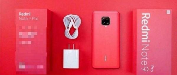 红米Note 9 Pro系列发布,售价1400元起
