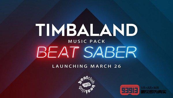 """VR节奏音游《Beat Saber》新乐曲包""""Timabland""""现已上市"""
