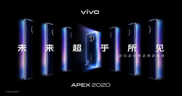 vivo正式发布APEX 2020 定位Vision Beyond