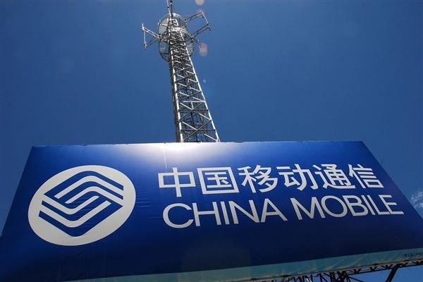『中国移动』中国移动:30万5G基站将提前超额完成 全国地级市可用