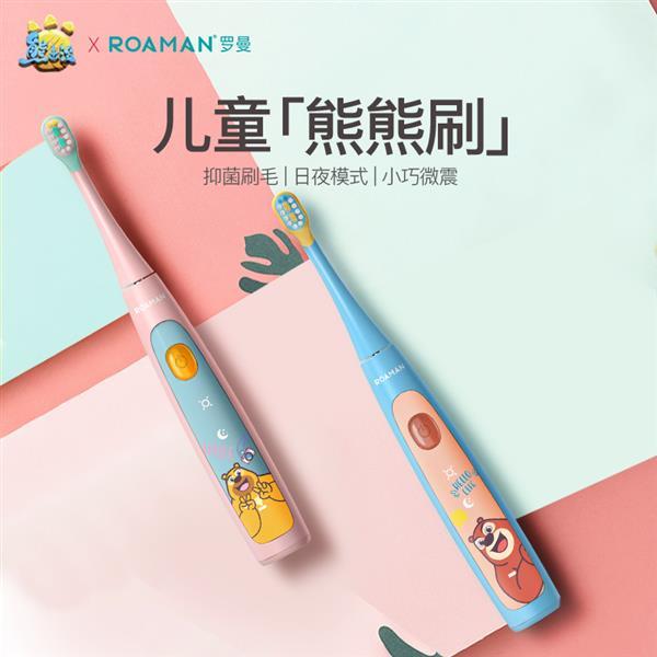 罗曼电动牙刷发布年度重磅新品 守护国民口腔健康