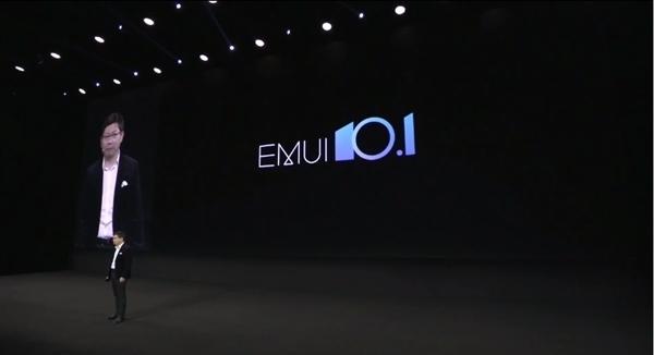 华为公布EMUI 10.1升级计划:包含36款机型